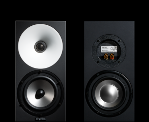 One15 - Single unit (Requires Amp100 • mono or Amp100 or Amp500)