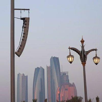 Abu Dhabi's newest and most spectacular cultural landmark deploys d&b.